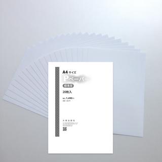 A4Ppaper.jpg